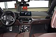 540d xDrive Limousine