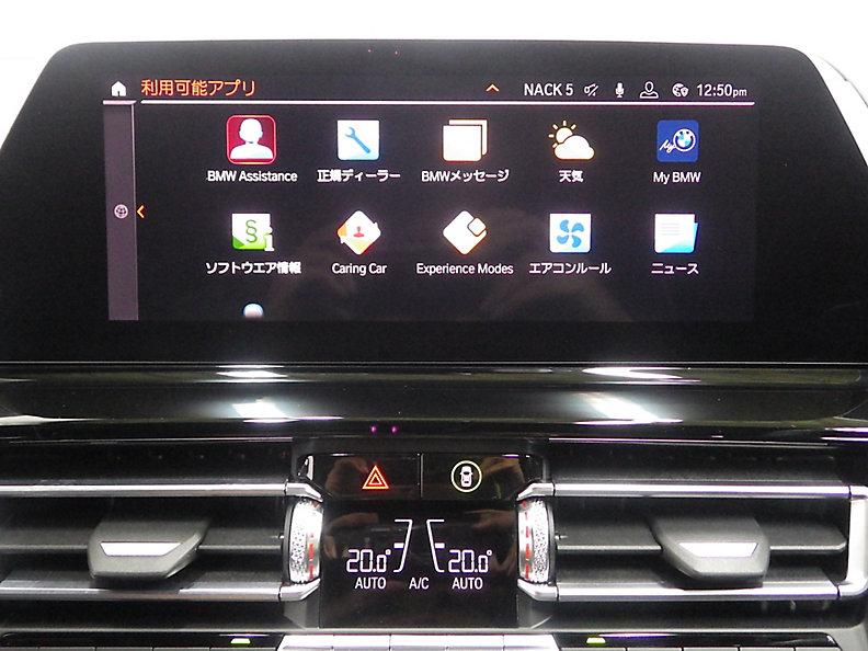 G15 840d xDrive Coupe B57 3.0d