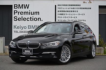 320d BluePerformance Touring Luxury
