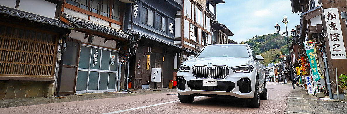 "<h3 style=""color: #ffffff""><strong>BMW PREMIUM SELECTION.</strong></h3>  <h3 style=""color: #ffffff""><strong>歓びは、色あせない。</strong></h3>"
