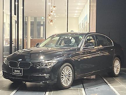 320i Luxury