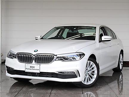 523d Luxury