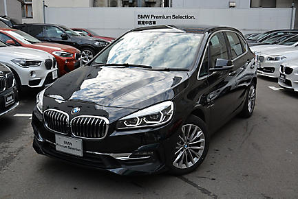 218d xDrive Active Tourer Luxury