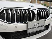 G16 840d xDrive Gran Coupe B57 3.0d