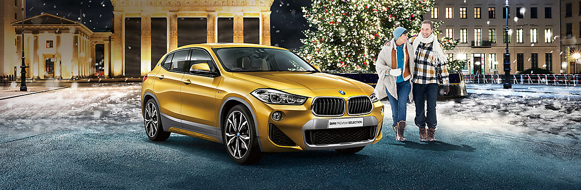 <h3><strong>BMW PREMIUM SELECTION<br />歓びは、色あせない。 </strong></h3>  <h3><strong>歳末大感謝祭実施中。</strong></h3>