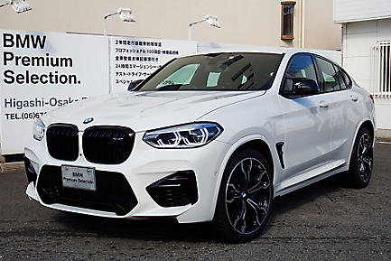 X4M Competition