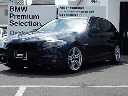 523i Touring Exclusive Sport