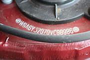F45 225xe PHEV Active Tourer B37 1.5 LCI