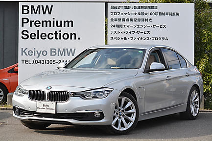 330e iPerformance Luxury