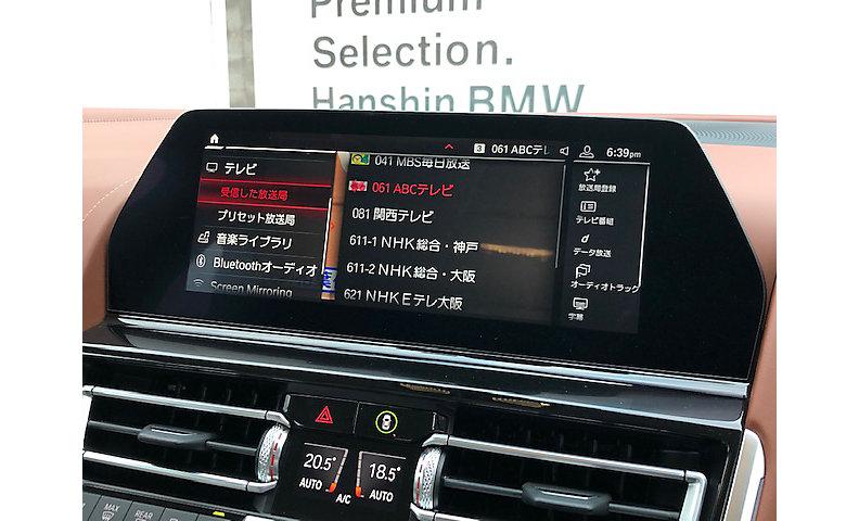 M8 Gran Coupé S63 4.4i