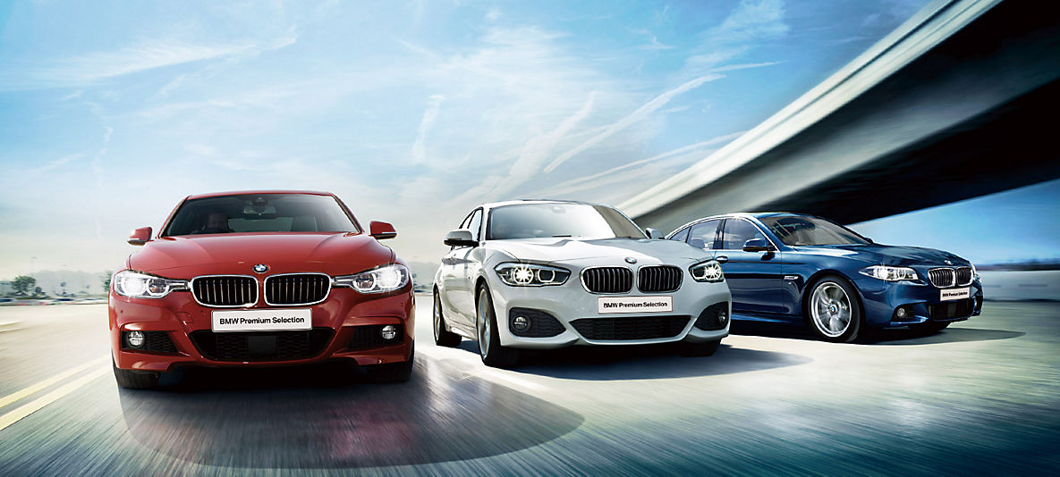 """<span style=""""color:#000000;""""><span style=""""font-size:26px;""""><strong>BMW認定中古車キャンペーン</strong></span></span>"""