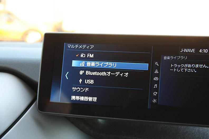 BMW i3 94Ah (with Range Extender) LCI