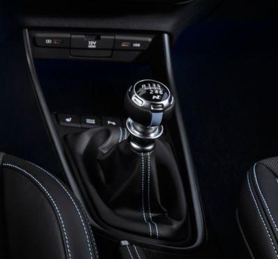 The N gear knob of the all-new Hyundai i20 N.