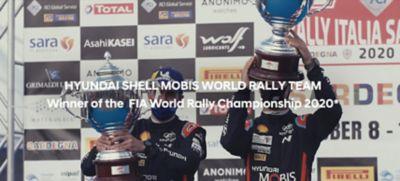 Immagine introduttiva al video vittoria WRC 2020