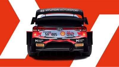 Rear of Hyundai i20 Coupe WRC