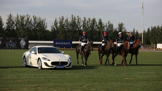 Maserati Polo Tour 2016 concludes with inspiring play at the China Open