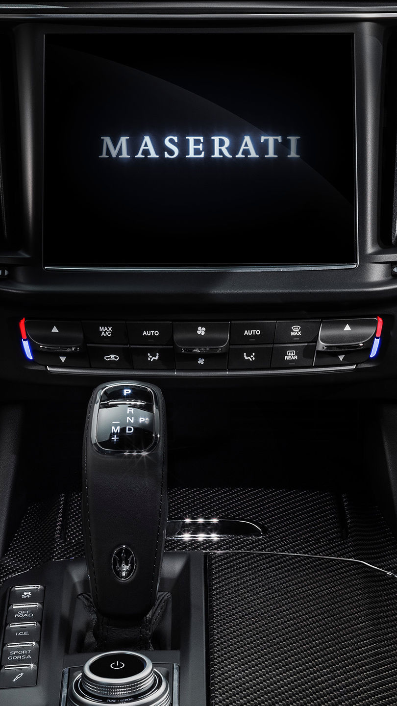 Maserati Levante Trofeo - Maserati Display