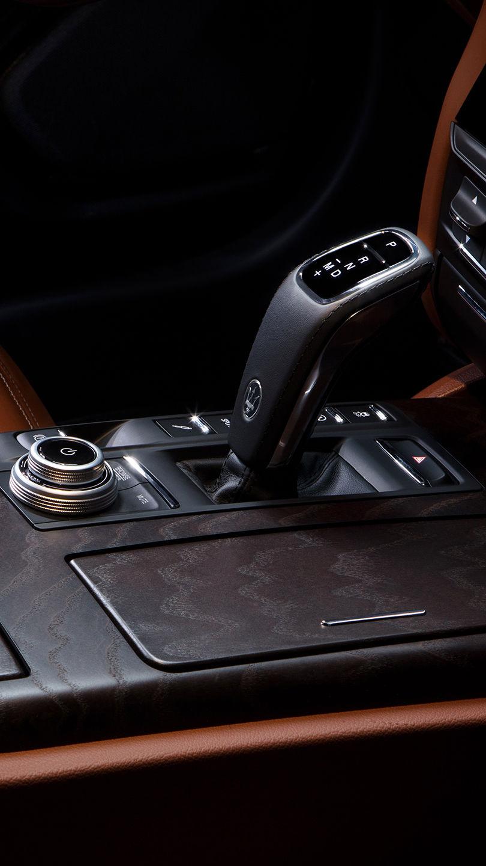Maserati Quattroporte - ZF 8-Gang Automatikgetriebe