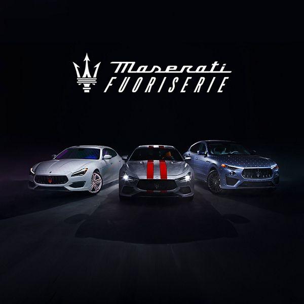Maserati Fuoriserie: Individualisierungsprogramm