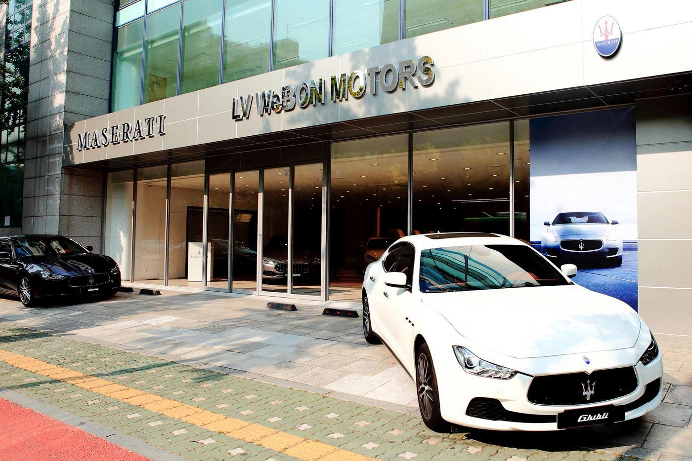 Maserati Songpa