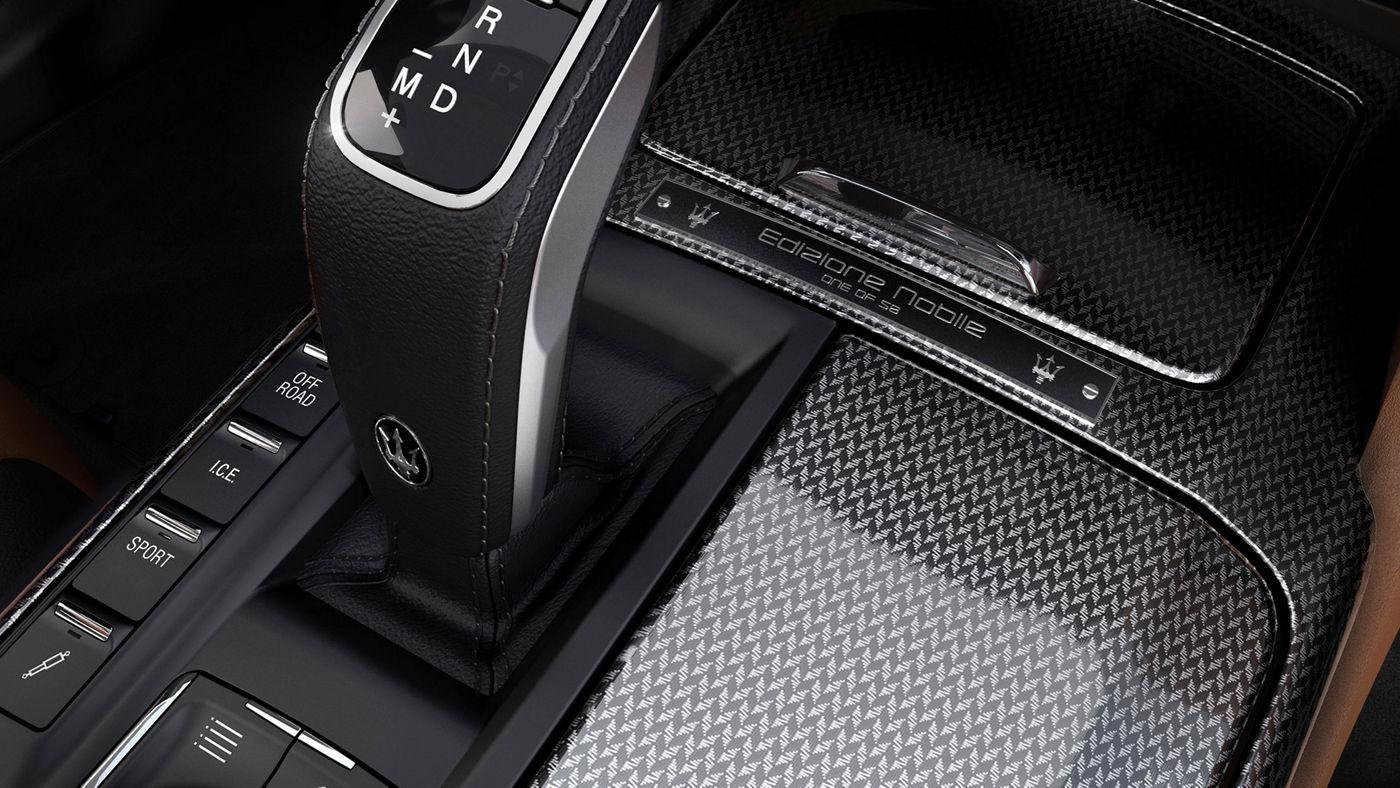 Maserati Levante Edizione Nobile metal console