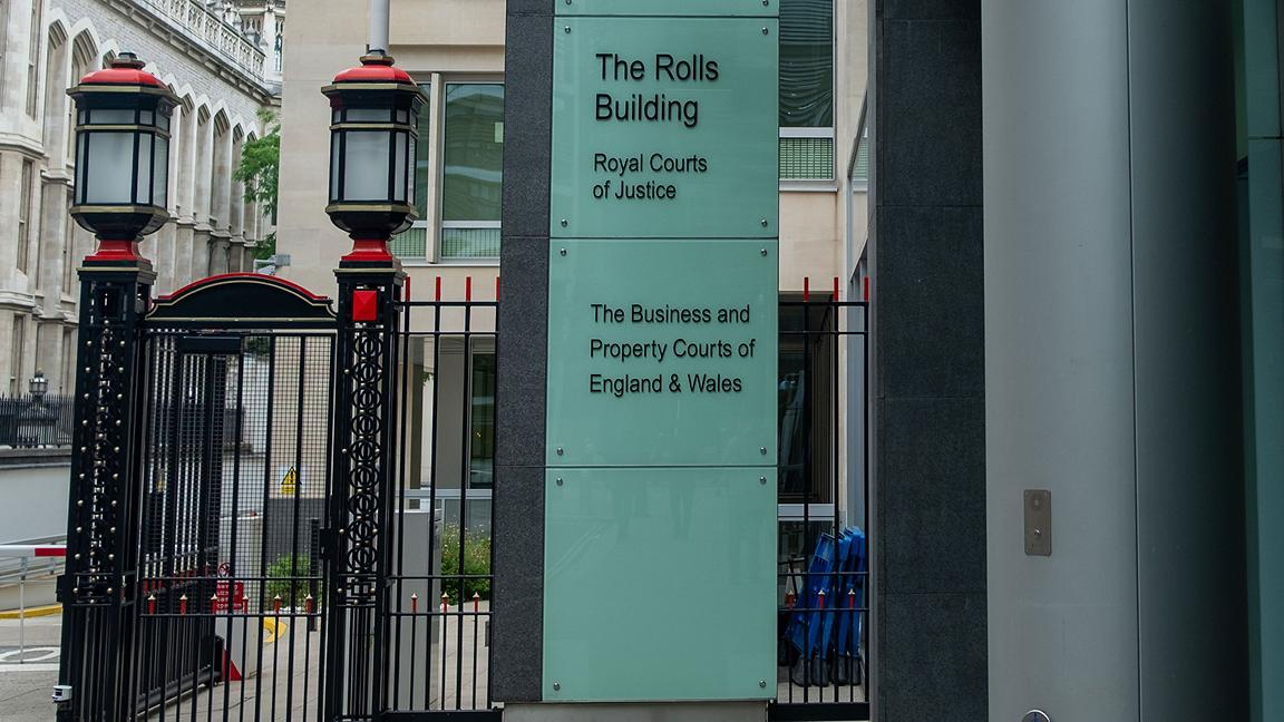 Entrance to the Rolls Building, Royal Courts of Justice, Business and Property Courts