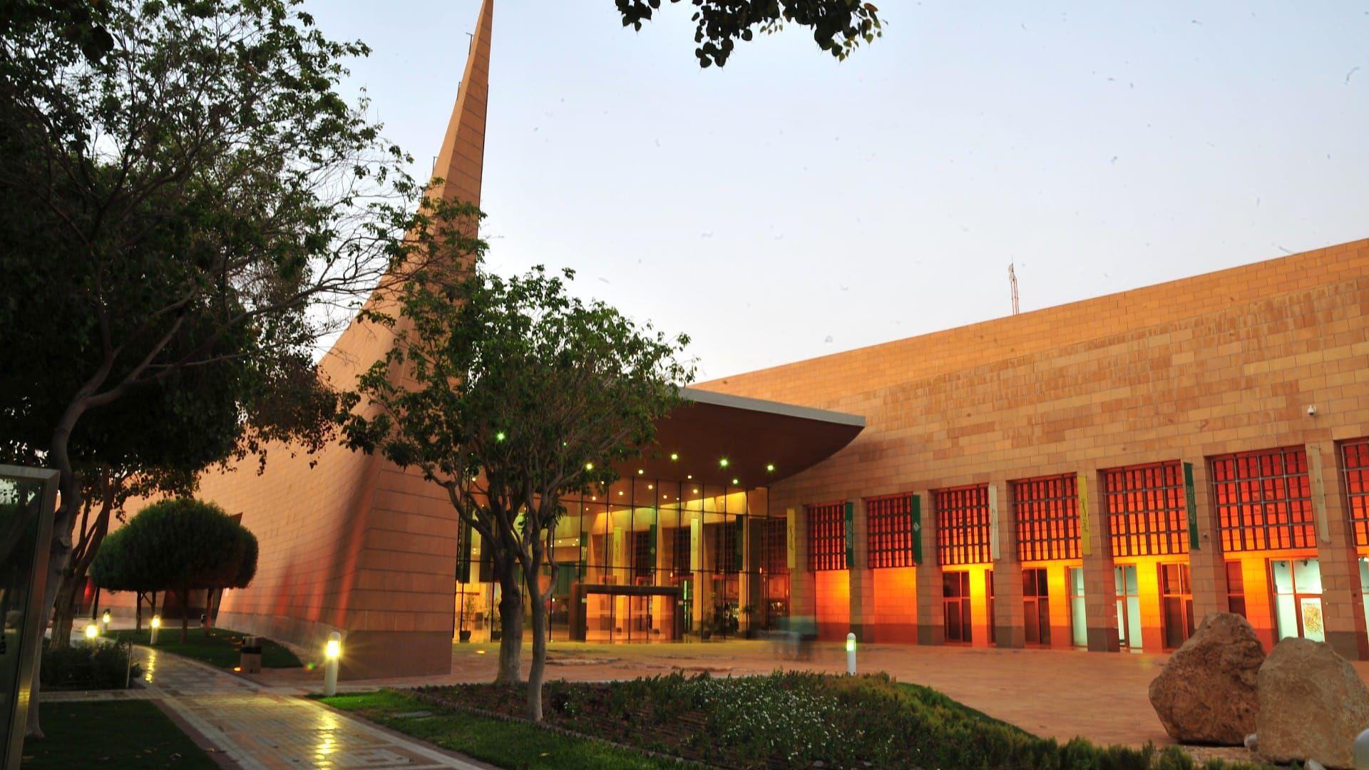 المتحف الوطني السعودي - الموقع الرسمي للسياحة السعودية