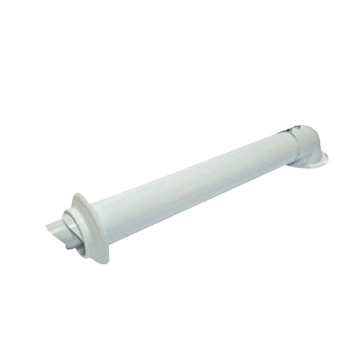 Heatline Standard Boiler Horizontal Flue Kit