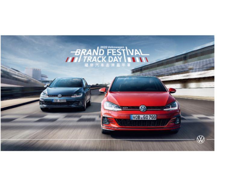Volkswagen Brand Festival