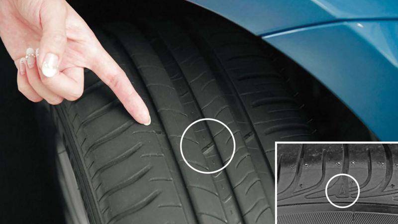 タイヤの残量