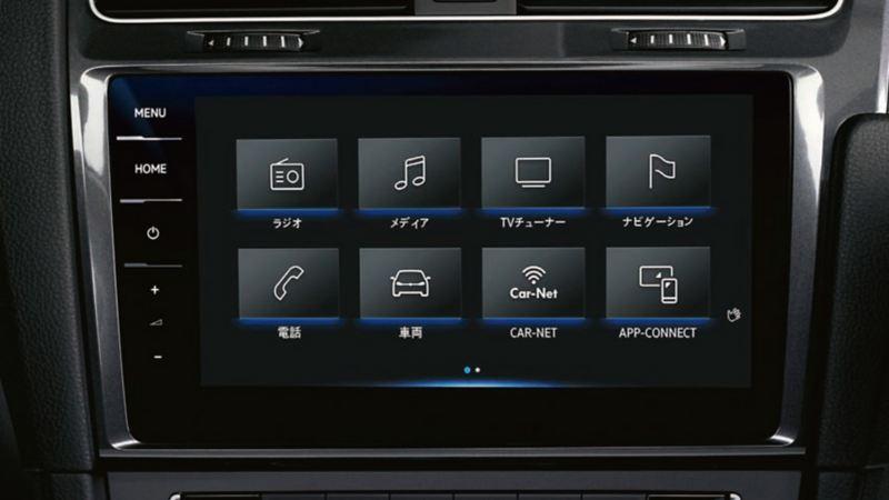 Discover Pro オーディオ / ナビゲーションシステム
