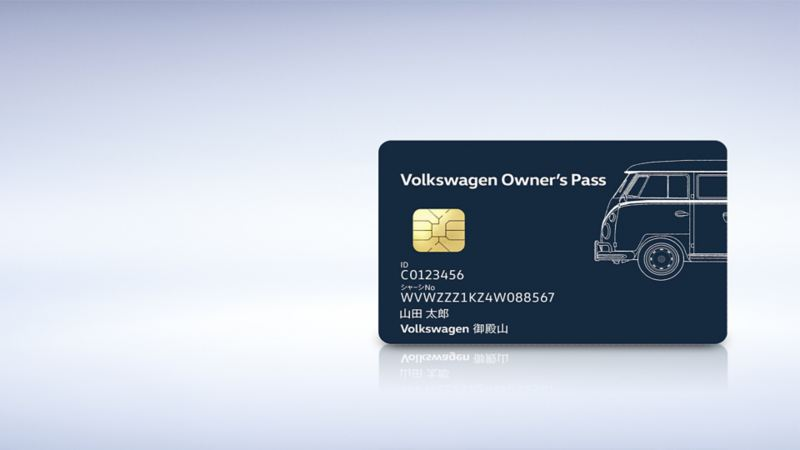 Volkswagen Owner's Pass