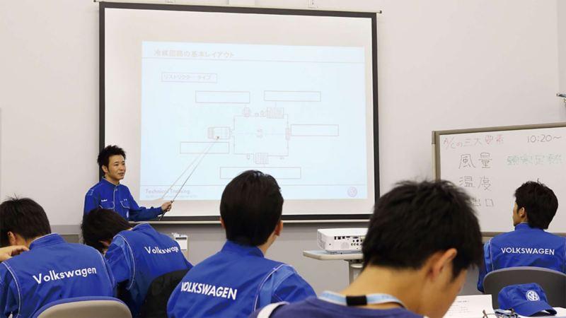 フォルクスワーゲンのプロを養成するために、サービス技術トレーニングを実施