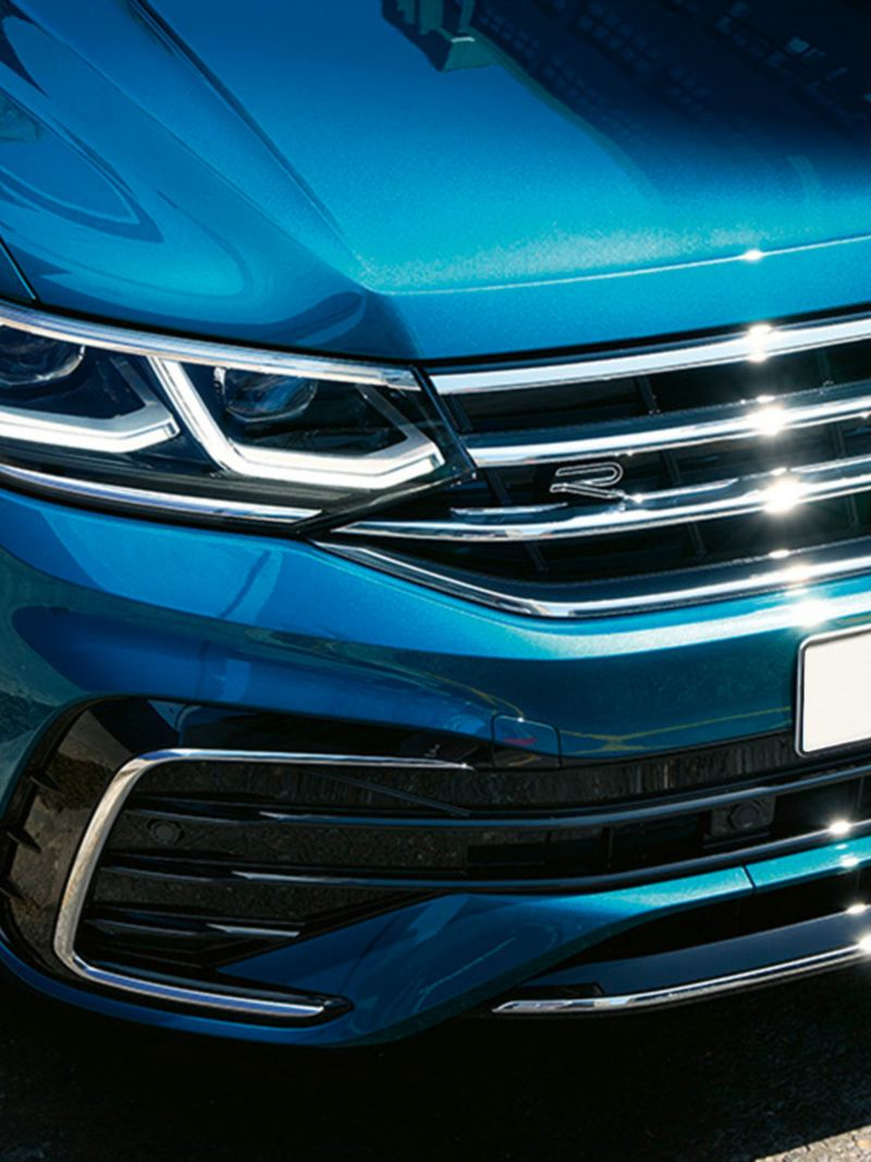Tiguan IQ. Led Matrix Farlar