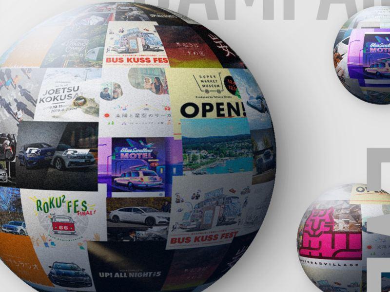 クルマのある毎日をもっと楽しくもっとクリエイティブに!Volkswagen Magazine