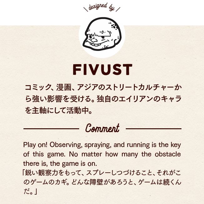 FIVUST