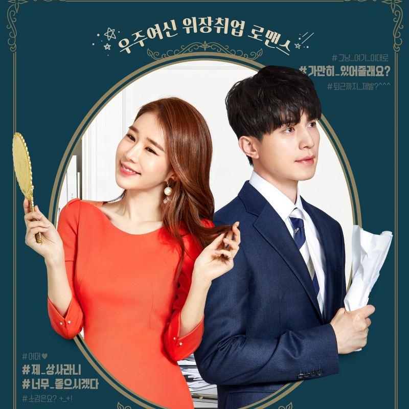 폭스바겐코리아, tvN 드라마 '진심이 닿다'에 차량 협찬