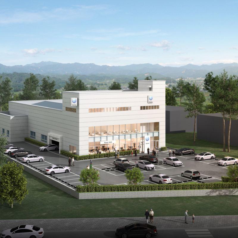 폭스바겐 공식딜러 클라쎄오토, 일산 서비스센터 확장 이전 오픈