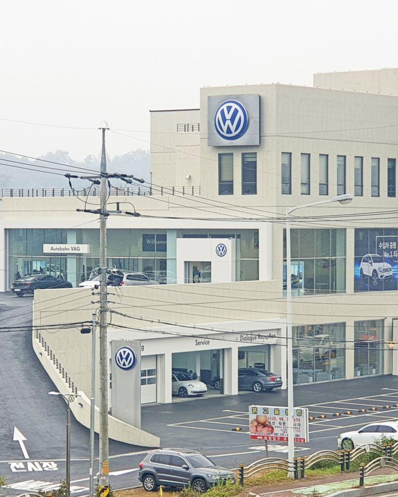 아우토반 VAG, 청주 전시장 확장 이전 및 서비스센터 신규 오픈