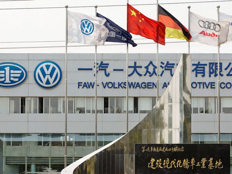 Company building of a Volkswagen site in China