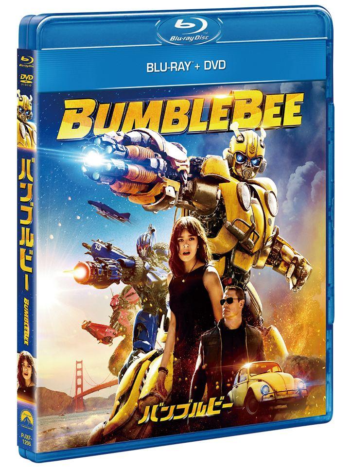 バンブルビーブルーレイ+DVD