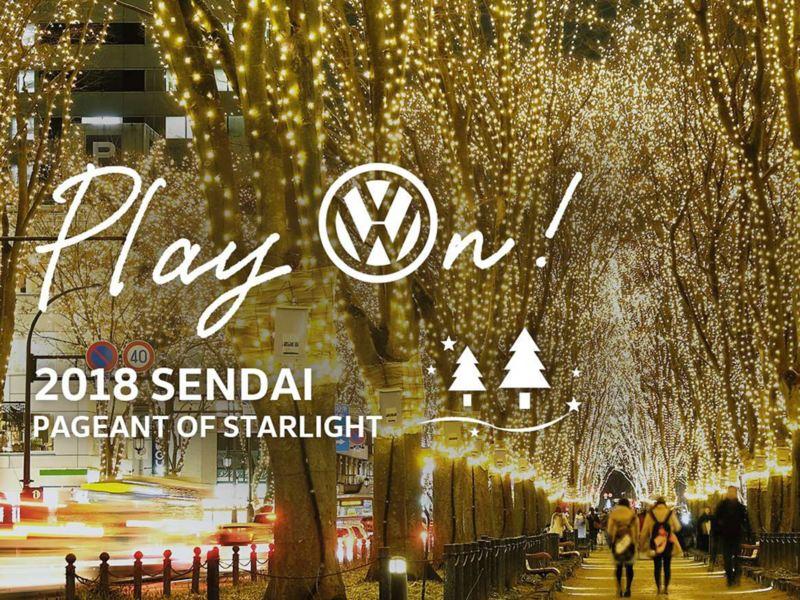 仙台の冬の風物詩に「ワーゲンバス」キッチンカーが登場