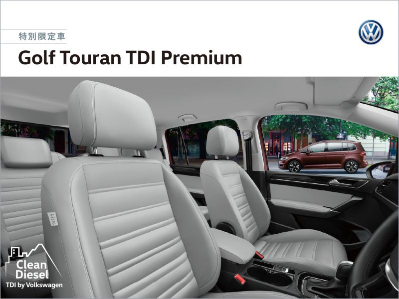 Golf Touran TDI Premium