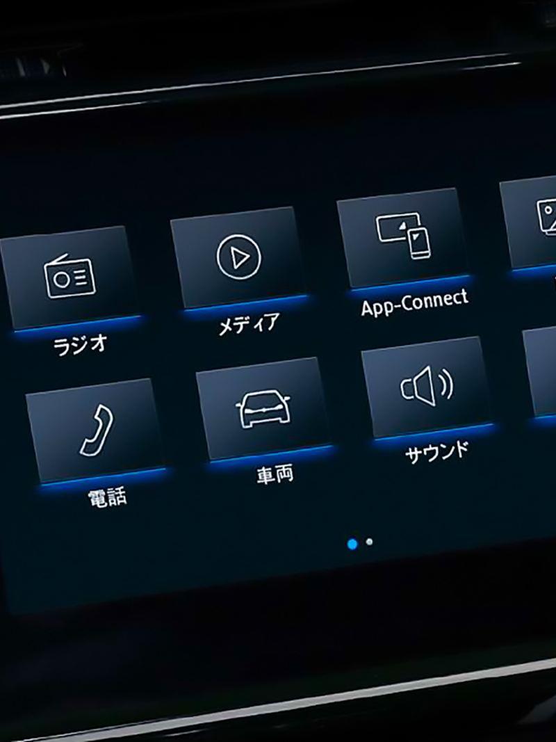"""Volkswagen純正インフォテイメントシステム """"Composition Media"""""""