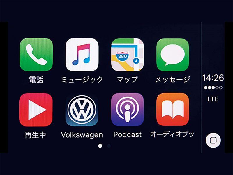 """コネクティビティ機能""""App-Connect"""""""
