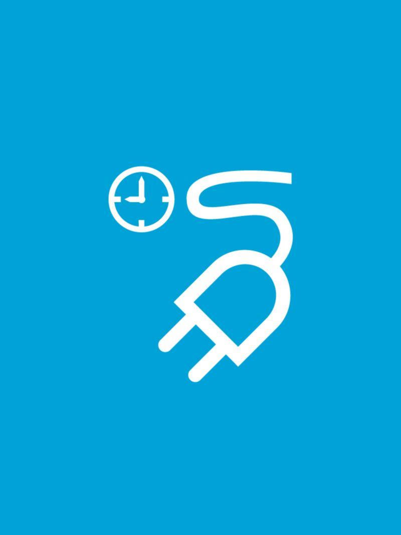 出発時間プログラム
