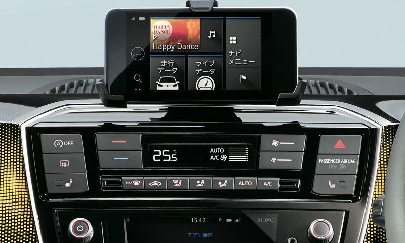 """Volkswagen純正インフォテイメントシステム """"Composition Phone"""""""