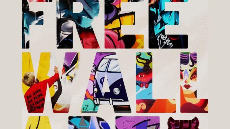 限定コラボ!新虎FREEWALLアーティスト特製トートバッグをプレゼント!Special動画も公開中!