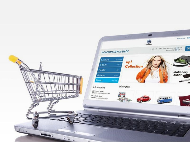 VOLKSWAGEN E-SHOP