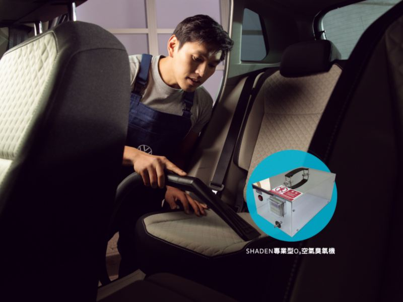 Volkswagen 免費冷氣系統檢查+車室臭氧消毒